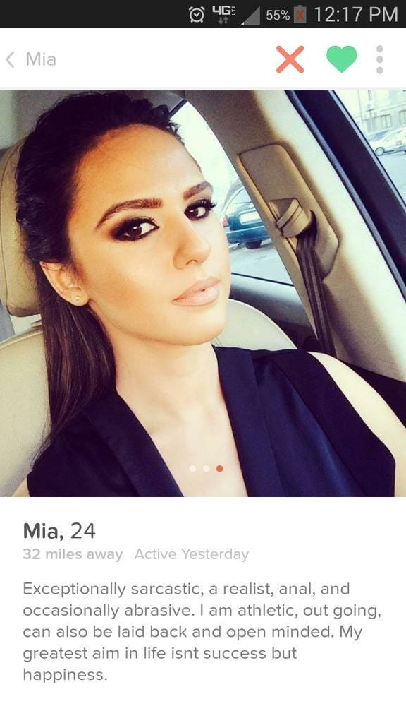 Tinder anal