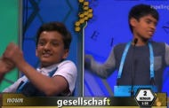 An Absolute SAVAGE Celly Caps Off The 2016 Spelling Bee