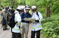 Japanese Boy Goes Missing In Bear-Infested Woods After Parents Force Him Outta The Car As Punishment