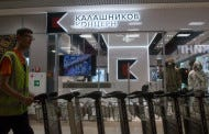 Going On A Flight But Forgot Your AK-47? Not an Issue at a Russian Airport