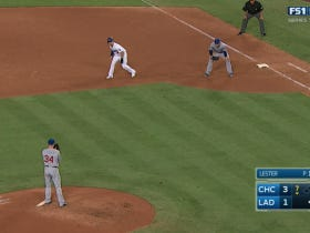 The Leads That The Dodgers Were Taking Off Of Jon Lester In Game 5 Were Preposterous