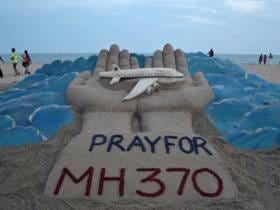 As The Resident Plane Crash Blogger I Have To Report That The Search For MH370 Has Been Called Off
