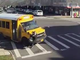 Woman Gets Clocked By A School Bus In Brooklyn