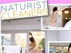 A New Cleaning Company Has Chicks Lining Up To Clean Apartments In The Nude For Random Guys