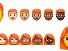 Gingers Want Their Own Emojis, I'm Sitting This One Out