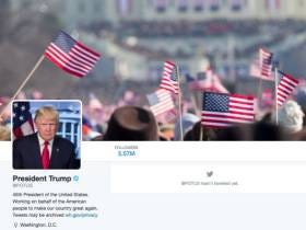 Gotta Respect Trump Using A Picture From Obama's Inauguration As His Twitter Header Photo