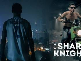 My Long and Convoluted History with the Shanghai Sharks Pt 2: The Shark Knight