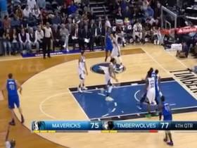Wake Up With A Dirk Nowitzki Airball