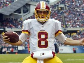 It's Absolutely Insane How Much Leverage And How Rich Kirk Cousins Is Going To Be