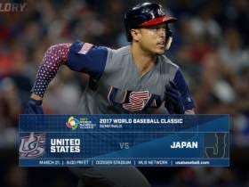 LIVE BLOG- Win and You're In for Team USA In The WBC! Let's Head To The Championship