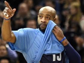 The Most Shocking Event Of 2017 So Far For Me Is When I Found Out Vince Carter Was Still In the NBA