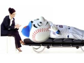 Mets Therapy Session 1 - Noah, Yo, And The Evil Ray Ramirez