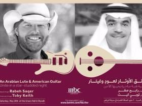 Getting Lit In Saudi Arabia: Toby Keith, Rabeh Saqer The Lutist, And Donald Trump, Baby!