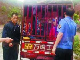 Corrupt Chinese Police Overreact To Driver Carrying 26 Caged Children On A Structurally-Sound Tricycle