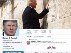 Trump Liked His Western Wall Pic So Much He Made It His Cover Photo