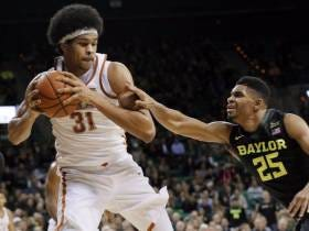 NBA Draft Scouting Report: Jarrett Allen's Strengths, Weaknesses and Comparison