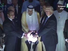 When Donald Trump Touched The Orb, He Became President