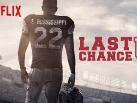 Finally, Last Chance U Is Coming Back