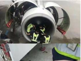 Chinese Woman Threw Coins In A Plane's Engine For Good Luck. Did It Work? You Tell Me.