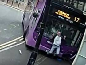 Blimey! British Bloke Blasted By Bus