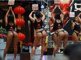 China Holds Miss Bum Bum Contest And The Pictures Are Both Erotic And Hysterical