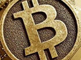 Announcement: I Am In The Market For A Bitcoin