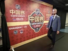 Kings vs Canucks NHL China Games LIVE BLOG