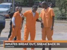 Smartest Inmates Ever Break Out Of Jail, Steal Some Stuff To Sell In Jail, And Then Sneak Back In