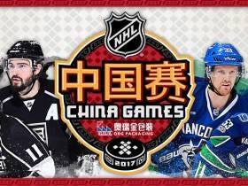 The NHL Comes to CHINA! Featuring The  Hit New Segment