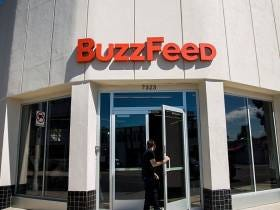 Take This Quiz To Find Out If YOU Know By How Many Millions Of Dollars Buzzfeed Will Miss Its 2017 Projected Revenue!