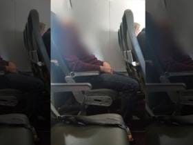 Frontier Airlines Passenger Arrested For Doing A Piss On The Seat In Front Of Him